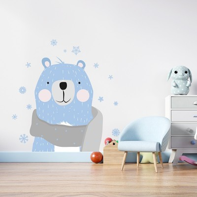"""My Cool Friend"" Wall Decal"